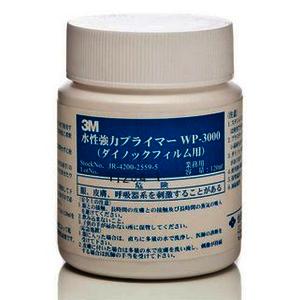3M™ WP 3000 (120ML)