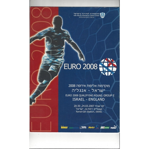 2007 Israel v England International Football Programme