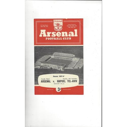 Arsenal v Hapoel Friendly Football Programme 1957/58