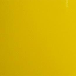 3M™ 2080-G15 Gloss Bright Yellow