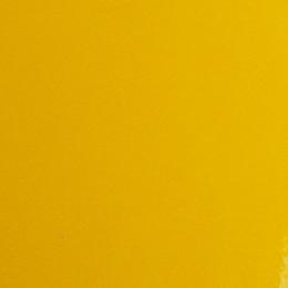 3M™ 2080-G25 Gloss Sunflower