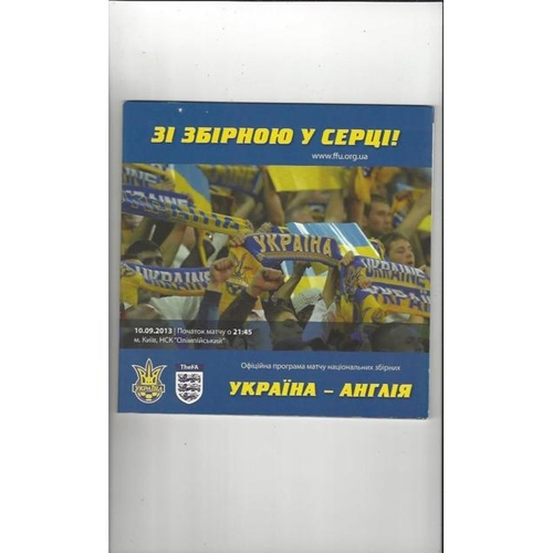 2013 Ukraine v England Football Programme + Three Lions Fanzine