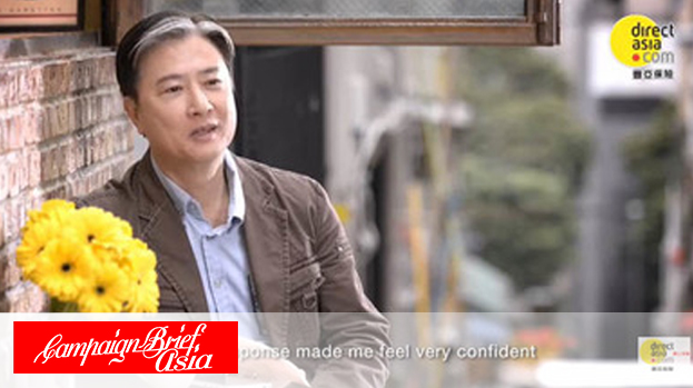 "Lowe Hong Kong, DirectAsia.com Launch ""Genuine stories. Genuine services."" Campaign"