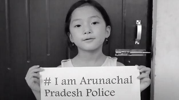 I Am Arunachal Pradesh Police