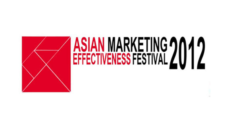 Asian Marketing Effectiveness Awards