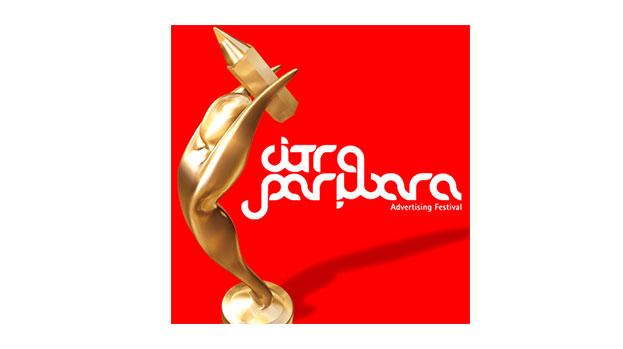 Lowe Indonesia wins at Citra Pariwara 2012