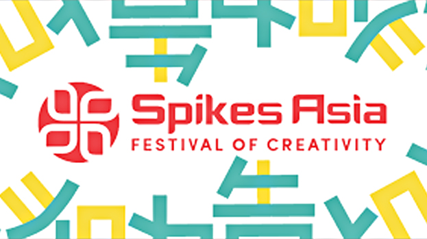 MullenLowe leads strong showing from Singapore agencies at Spikes 2016, with 8 Spikes including the Grand Prix in PR