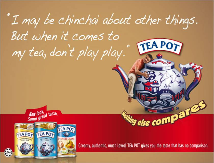 Teapot - Thematic 1