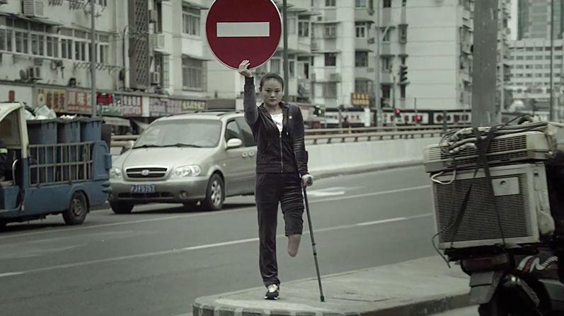 Human Traffic Sign