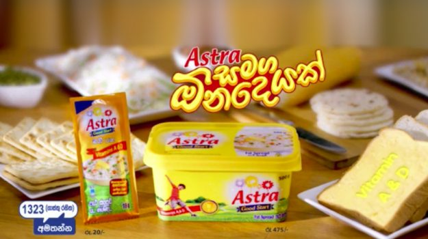 """Anything with Astra"""