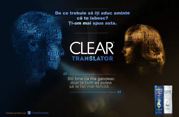 HIS TITLE: Clear Translator Press Release // HER TITLE: This is a press release about the app developed by Clear and Lowe & Partners to facilitate the dialogue between men and women
