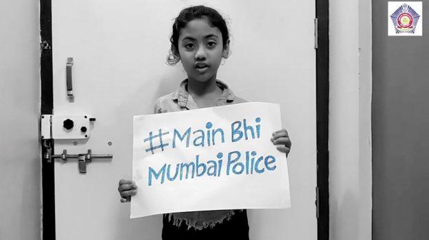 Mumbai Police – #MainBhiMumbaiPolice