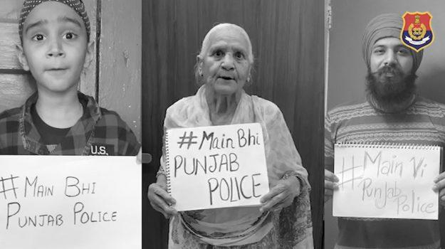 Punjab Police – #MainBhiHarjeetSingh