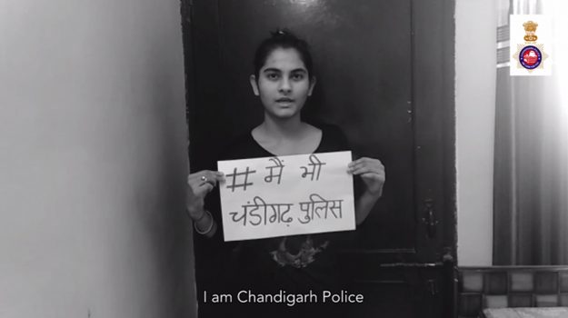 Chandigarh Police – #MainBhiChandigarhPolice