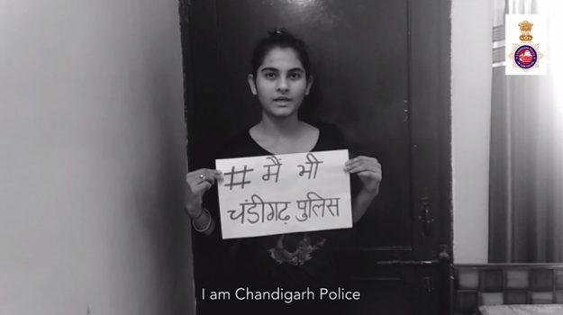 Chandigarh Police – #MainBhiChandigarhPolice
