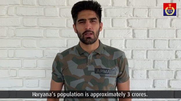 Haryana Police – #MainBhiHaryanaPolice