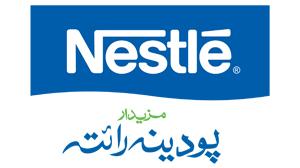 Nestle - Podina