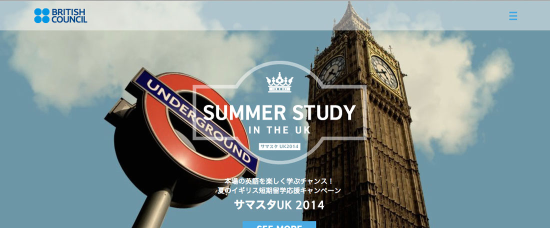 Summer Study 2014 Project
