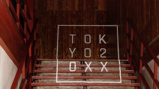 Tokyo 20XX Video Screening Party