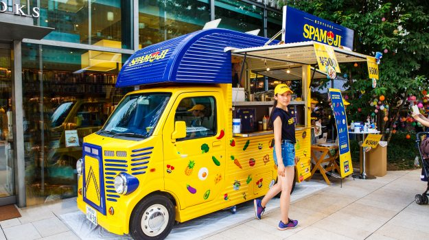 SPAM Japan: Spamoji Food Truck
