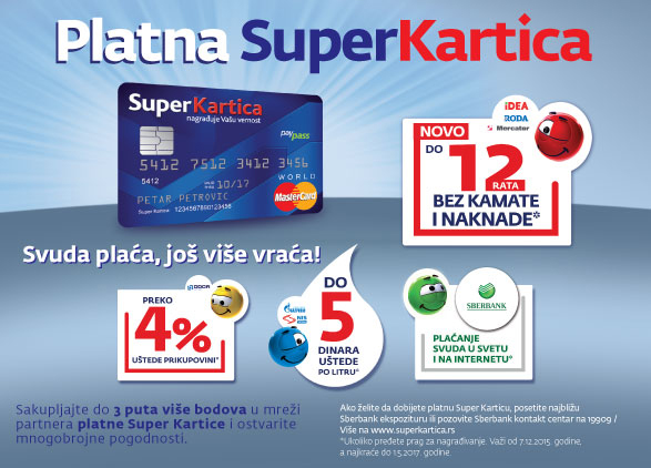 SuperKartica---billboard