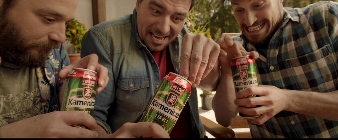 Kamenitza Beer Lottery