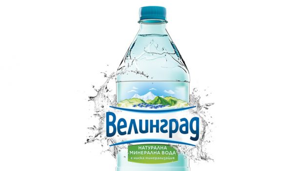 """""""Velingrad"""" Mineral Water Appoints MullenLowe Swing"""