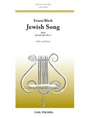 Ernest Bloch: Jewish Song (Jewish Life No.3)