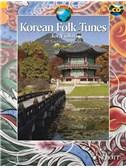Kunihiko Ryo: Korean Folk Tunes