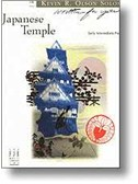 Kevin R. Olson: Japanese Temple