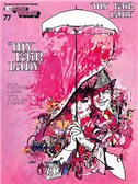 E-Z Play Today 77: My Fair Lady