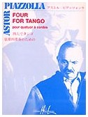 Astor Piazzolla: Four For Tango - String Quartet