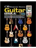 Beginner Basics: Guitar Bible (Book/DVD-ROM/5DVDs/Poster)