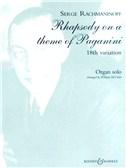 Rachmaninov: Rhapsody On A Theme Of Paganini 18th Variation