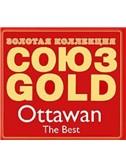 Ottawan: D.I.S.C.O.