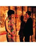 Shigeru Umebayashi: Yumeji's Theme (from 'In The Mood For Love')