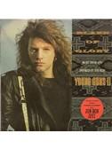 Jon Bon Jovi: Blaze Of Glory