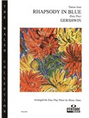 George Gershwin: Rhapsody In Blue (Easy Piano)