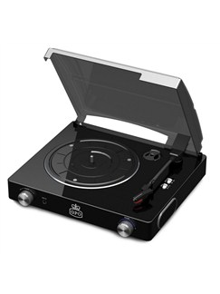 Protelx Limited: GPO Stylo Record Player - Black  |