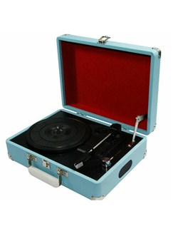 Protelx Limited: GPO Attaché Record Player - Sky Blue  |