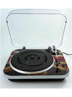 Protelx Limited: GPO Jam Record Player  |