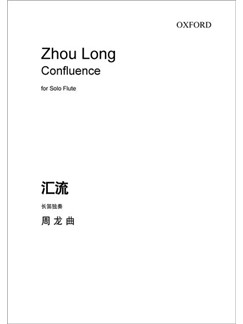 Zhou Long: Confluence Books | Flute