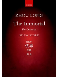 Zhou Long: The Immortal Books | Orchestra