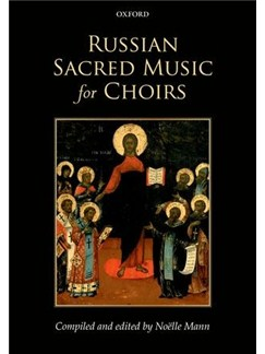 Russian Sacred Music For Choirs Books | SATB