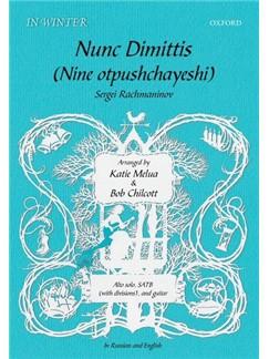 Arr. Katie Melua/Bob Chilcott: Nunc Dimittis/Nine Otpushchayeshi Bog | Alt, SATB, Kor, Guitar