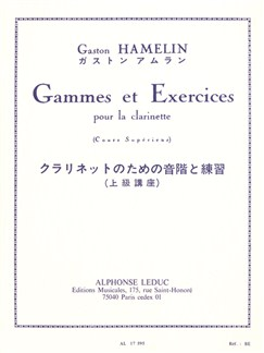 Gaston Hamelin: Gammes Et Exercises (Clarinet) Books | Clarinet