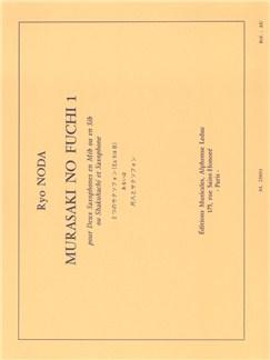 Ryo Noda: Murasaki No Fuchi 1 Books | Saxophone