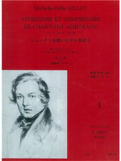 Michelle-Odile Gillot: Apprendre Et Comprendre En Chantant Schumann - Volume 1 (Japanese) Books | Voice, Piano Accompaniment