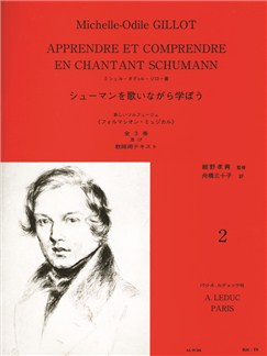 Michelle-Odile Gillot: Learn And Understand How To Sing Schumann (Volume 2) Books | Voice, Piano Accompaniment