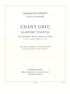 Manolis Kalomiris: Chant Grec Livre | Saxophone Alto, Accompagnement Piano
